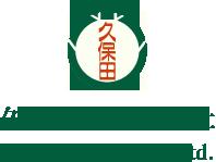 久保田製菓